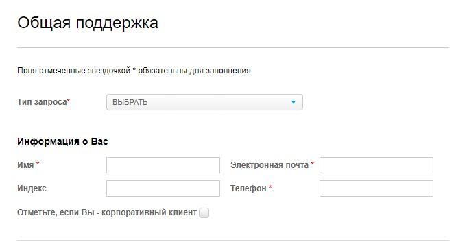 Форма для отправки e-mail